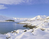 Icing Sugar, Loch Cluanie, Glen Shiel, Scotland, perfect, winters, vast, raw, loch, snow, pristine, unblemished, wonder photo