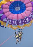 Parascending, St Nicholas, Zakynthos, Greece, Lauren, Ben, kids, aloft, speed boat, parachute photo